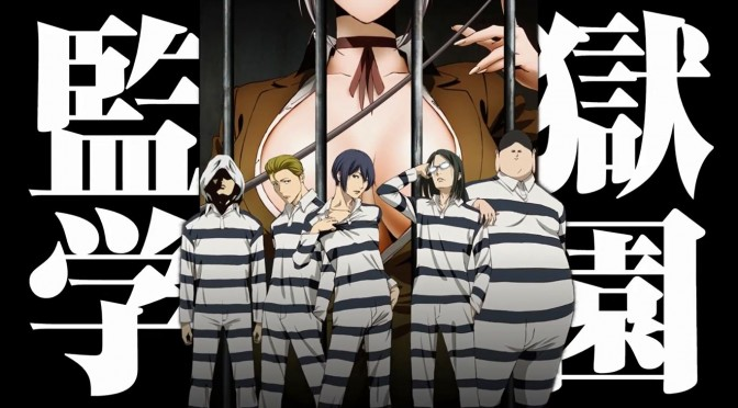 http://insanityraiburari.e-monsite.com/medias/images/prison-school-1-.jpg
